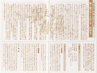 20120710205959.jpg