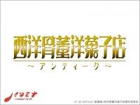 20120718184649.jpg