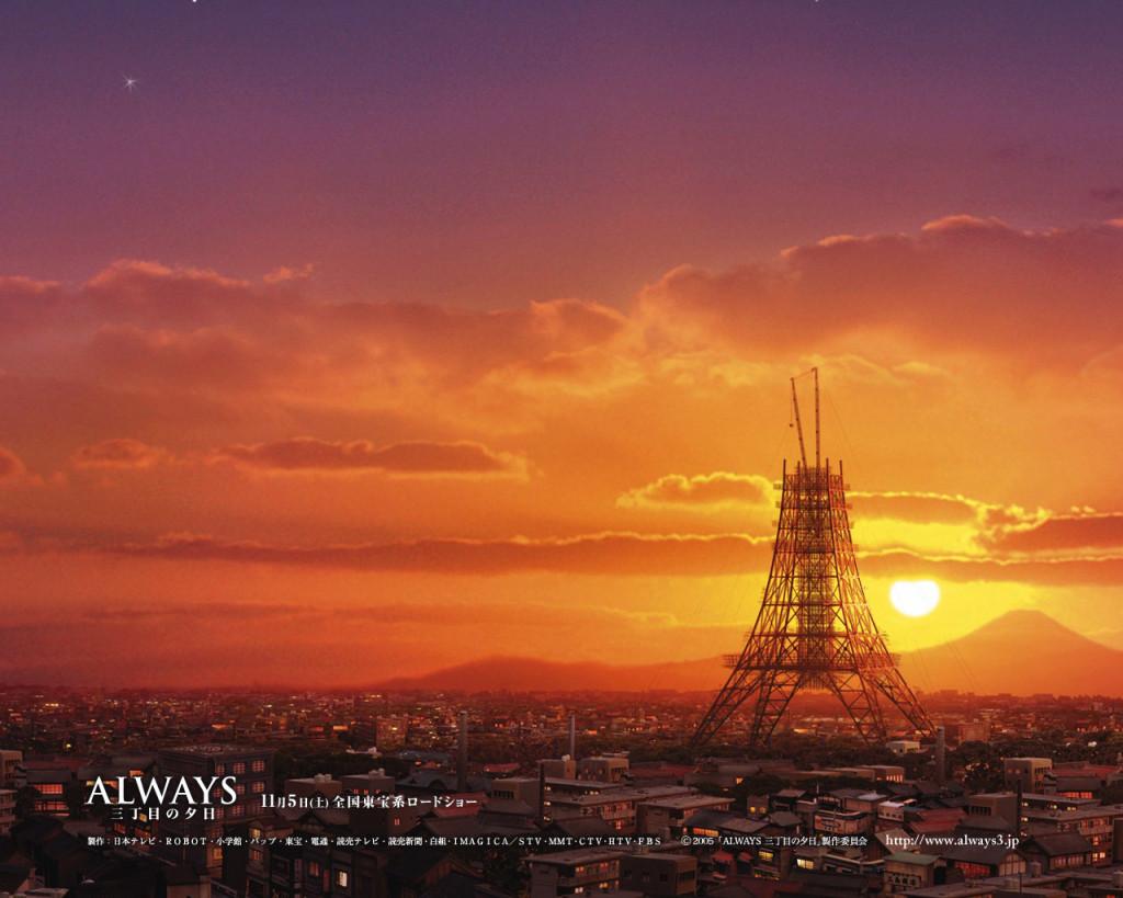2005_ALWAYS-