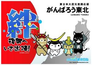 poster_san_3-2