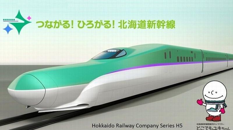 北海道新幹線、開業